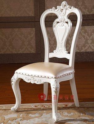 [紅蘋果傢俱] C9133 奢華 歐式 法式 縷空 靠背 餐椅 休閒椅 精美雕花 象牙白 描銀/金