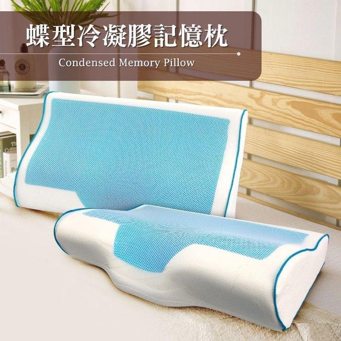 碟型舒頸酷涼冷凝防鼾枕   B0799-B