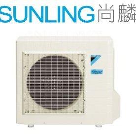 尚麟SUNLING 大金 R32 變頻冷暖一對四 多聯式冷氣 4MXM110RVLT 吊隱/壁掛/崁入自由配 歡迎來電