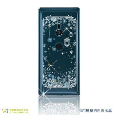 【WT 威騰國際】WT® Sony Xperia XZ2 施華洛世奇水晶 彩繪空壓殼-【映雪】