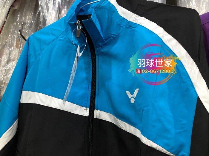 ◇ 羽球世家◇【外套風衣】勝利防風 內有網布 保暖外套 運動外套M-3XL號 VICTOR 黑藍配色