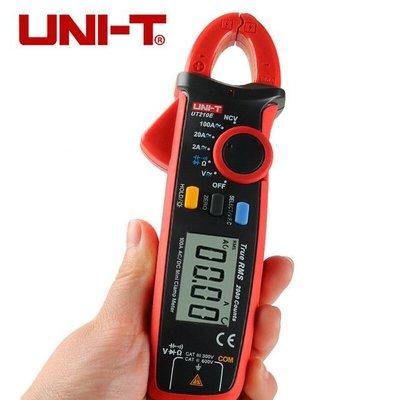TECPEL 泰菱》UNI-T UT-210E 迷你型鉤錶 鉤表 100A 交直流