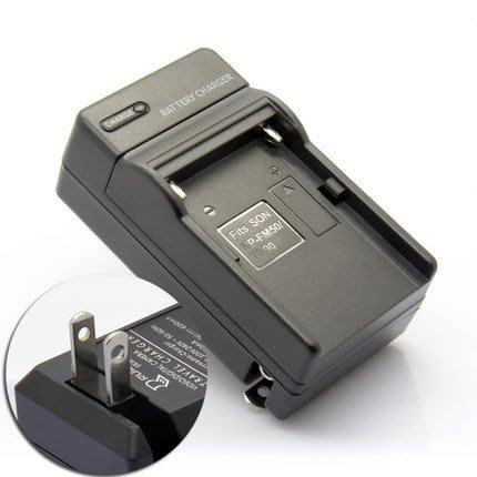 『BOSS』Canon LP-E8/LPE8 充電器 EOS 550D 600D 650D 700D單眼相機 超取