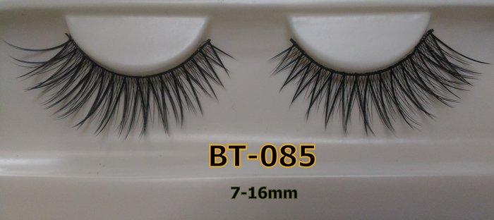 長款尖尾交叉 BT-085/Perfect假睫毛/更長更輕柔 Perfect Eyelash睫毛部落手工編織假睫毛