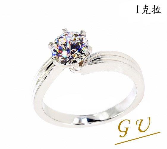 【GU鑽石】A61紀念戒生日禮物白金求婚戒指鋯石戒指擬真鑽 GresUnic Apromiz 1克拉鑽戒