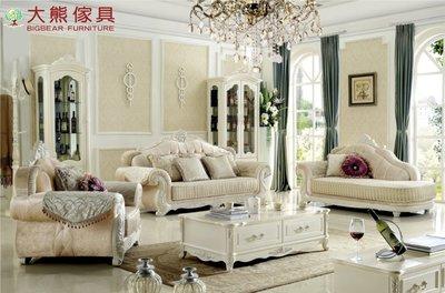 【大熊傢俱】JIN T01 歐式沙發 布藝沙發 多件式沙發 布沙發 休閒組椅 沙發組椅 貴妃椅 法式 另售茶几 酒櫃