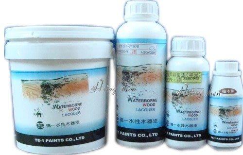 【( *^_^* ) 新盛油漆行】環保綠建材水性木器漆透明平光50%面漆(5分亮)木質 傢俱 木作 木器