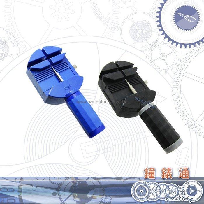 ''特價''【鐘錶通】05B.3001 旋轉拆帶器_ 黑藍兩色/拆手鍊/鈦手環調整/金屬錶帶拆裝├錶帶工具/拆鍊工具┤