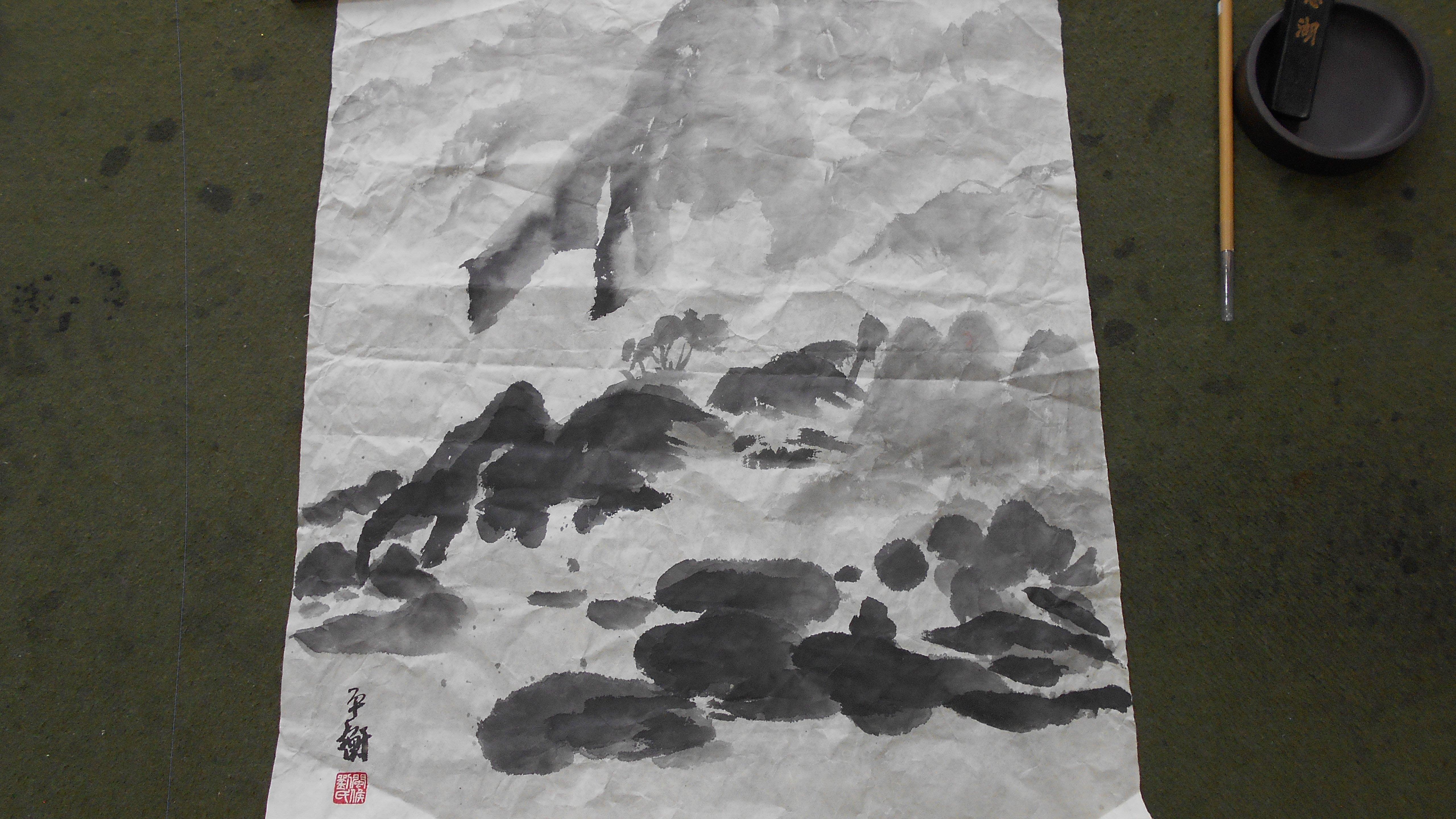 麋研齋藏當代書畫作品  麋研齋藏當代書畫作品0525