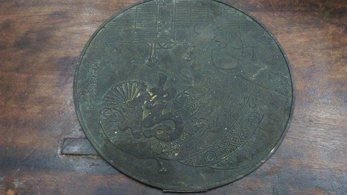 大草原典藏,日本百年銅鏡