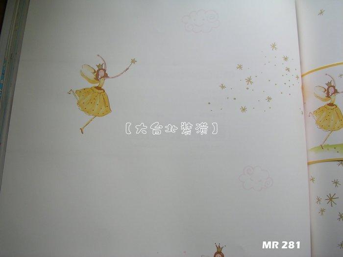 【大台北裝潢】MR進口純紙壁紙* 平滑面 小仙子(3色) 每支1600元