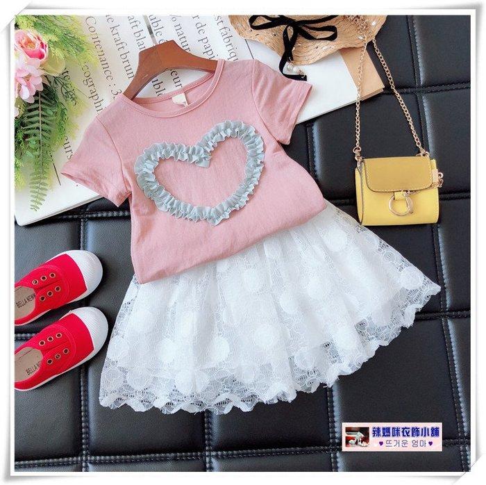 •*~ 辣媽咪衣飾小舖 ~*•❤童裝系列❤V630661韓版甜美可愛時髦愛心圖案上衣+短裙二件套套裝