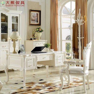 【大熊傢俱】JIN K01 歐式書桌 辦公桌 電腦桌 寫字台 書桌 閱讀桌 法式 鄉村田園風 另售書椅 書櫃