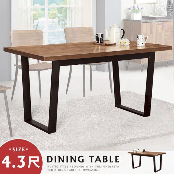 (免運成品到貨) 杜魯門4.3尺餐桌-淺胡桃色 桌子 餐桌 會議桌  餐廳【MIT創意居家館】24-467-3