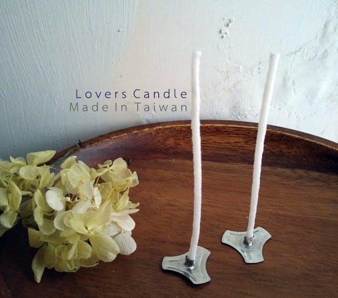 【蠟燭DIY材料】1入每條長30公分 100%純棉線過大豆蠟燭芯+大口徑鐵底座(組裝完成品,適合直徑5~6cm台灣製)
