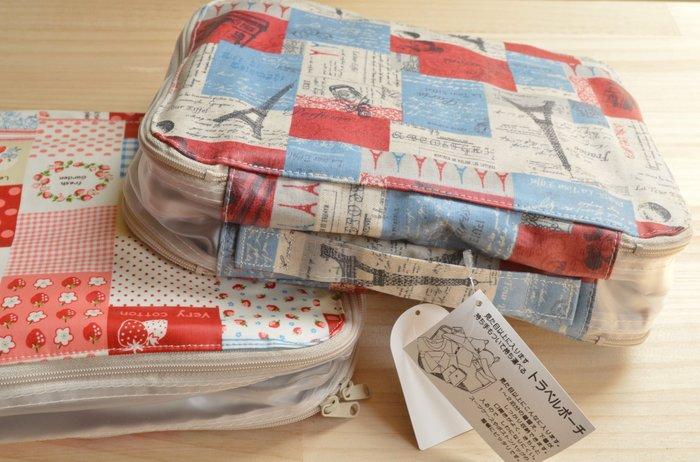 全館八折 滿2仟七折 ☆日本製 海渡 兩層 旅行/溫泉 防水輕量 萬用包 收納包 盥洗包 化妝包 收納袋 小物收納包