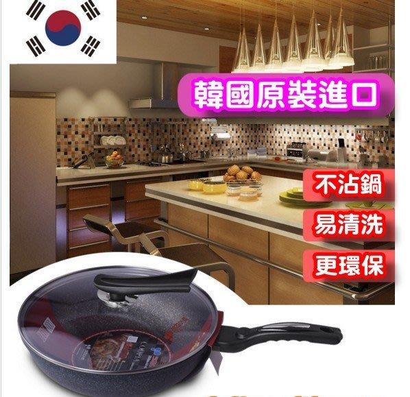 禮盒組㊣韓國原裝進口Kitchen-art最新雙用複合多層合金底瓦斯爐/電磁爐用麥飯石不沾鍋炒鍋30CM鍋深達9CM