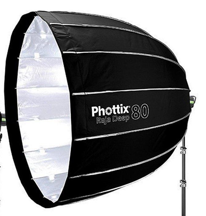 呈現攝影-Phottix Raja Deep 80cm深弧度圓型快速摺疊罩 柔光罩 二層柔光 網格