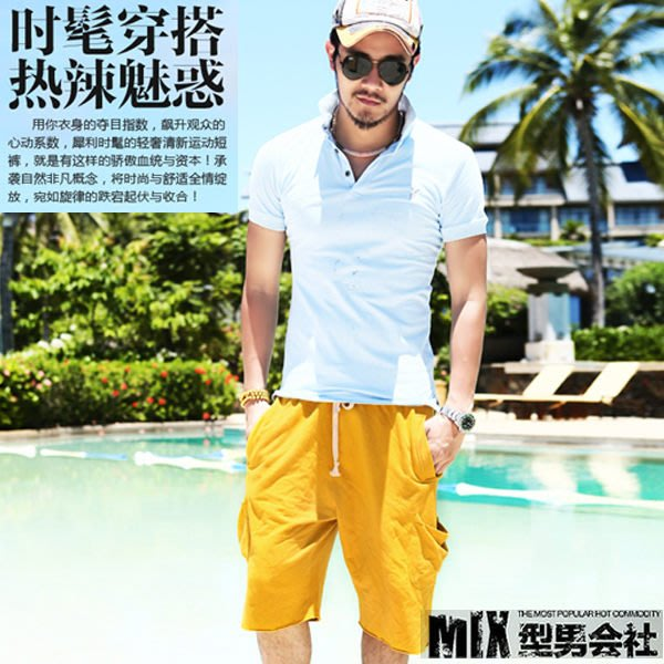 【MIX 型男會社】特價新款英倫明黃色 潮男男裝休閒大短褲 運動衛褲加大寬鬆中褲XNHS068