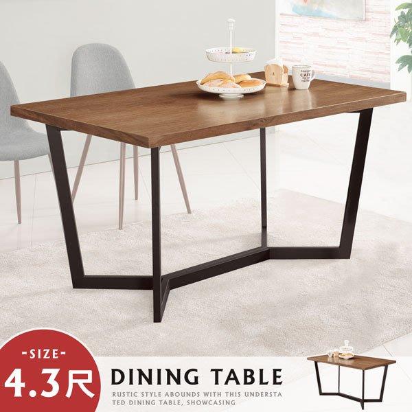 (免運成品到貨) 派翠克4.3尺餐桌-淺胡桃色 桌子 餐桌 會議桌  餐廳【MIT創意居家館】24-466-2