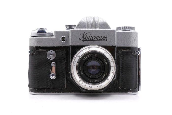 【台中競標】KPUC MARR KRYSTALL 底片相機 標多少賣多少 收藏品/料機出售 #21388
