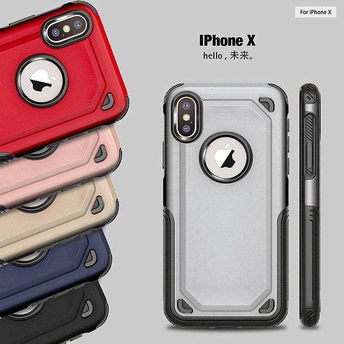 ◎御寶堂◎動力盔甲 iPhone X 8 7 6 6S Plus I55SSE IX I8 I7 I6全包防摔防滑手機殼