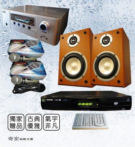 伴唱機最新款音圓S-2001喇叭聲音不會吵到鄰居喔小鋼炮音響組合另售大唐美華音圓