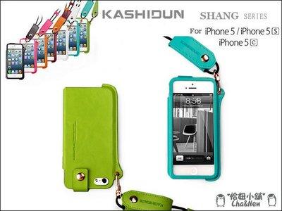 iphone5s iphone5 iphone5c se 皮套 手機包 手機袋 手機殼 手機套 保護套 殼 保護殼 掛繩