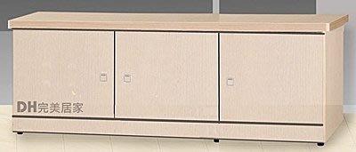【DH】貨號AB012白像四尺座箱鞋櫃。極品簡雅收納設計。主要地區免運費。