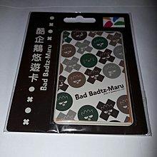 台灣 悠遊卡 XO 酷企鵝 BAD BADTZ-MARU SANRIO 交通卡
