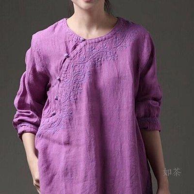 【如茶】气质绣线砂洗斜襟盘扣亚麻中长衫连身裙