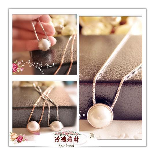 玫瑰森林- ☆°美麗嚴選~ 保色度佳 典雅簡約 圓型 珍珠吊墜 短項鍊