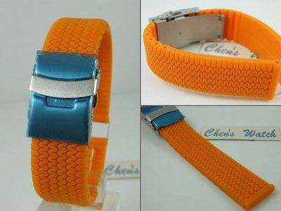錶帶屋 20mm代用Chopard 蕭邦錶、Omega 及Oris BC 橘色賽車胎紋全代用矽膠錶帶膠帶 現貨