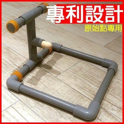 【10支免運】林光男專利申請正品-自我按推:方型人工手肘 萬用型 不求人按摩器 原始點可用 人工手軸