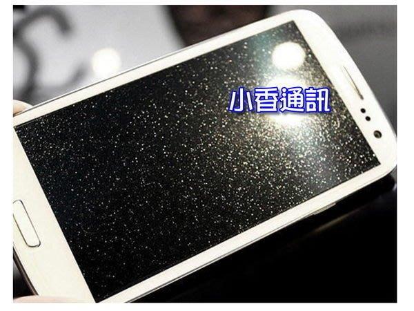小香通訊 買二送一 鑽石螢幕保護貼 HTC ONE M9 M9 PLUS E9