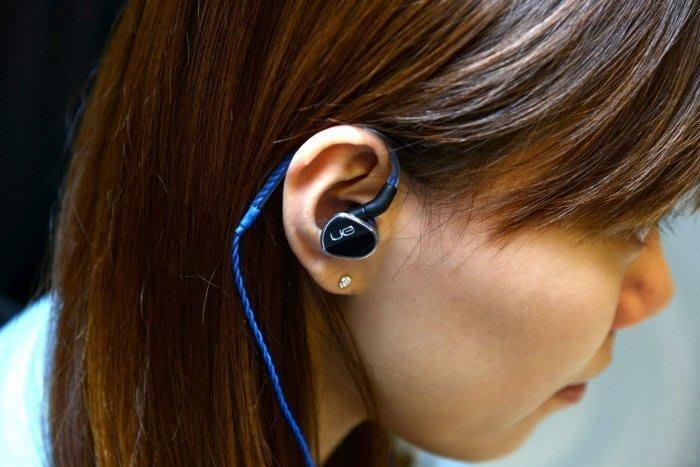 正貨 ~台北快貨~ Logitech Ultimate Ears UE900s UE 90