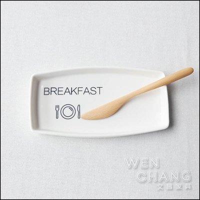 文青手繪風長方盤 早餐盤 水果盤 可微波 Z136-A *文昌家具*
