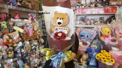 台南卡拉貓專賣店 熊麻吉主題花束 金莎花束 直立式花束 情人節送禮 求婚 畢業 生日 可繡字 可明天到