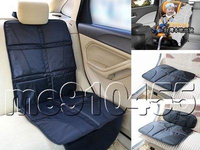 汽車 安全座椅防滑墊 保護墊 座椅防磨墊 兒童保護墊 防滑墊 寶寶座椅防滑墊 可摺疊收納 通用型 防刮 防滑 有現貨