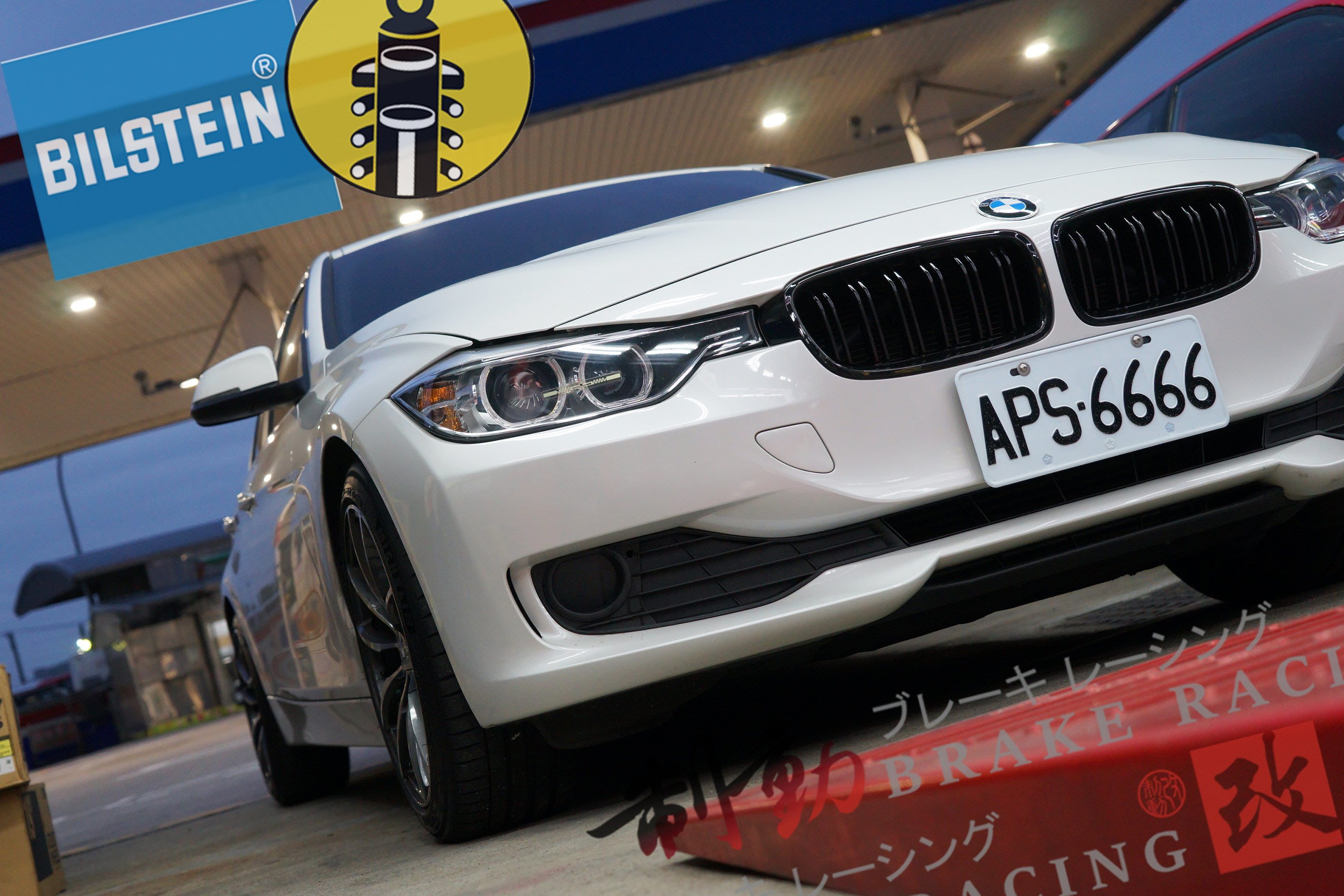 BMW F30/F31 倍適登避震 BILSTEIN B12 + Eibach Pro-Kit 套裝組  / 制動改
