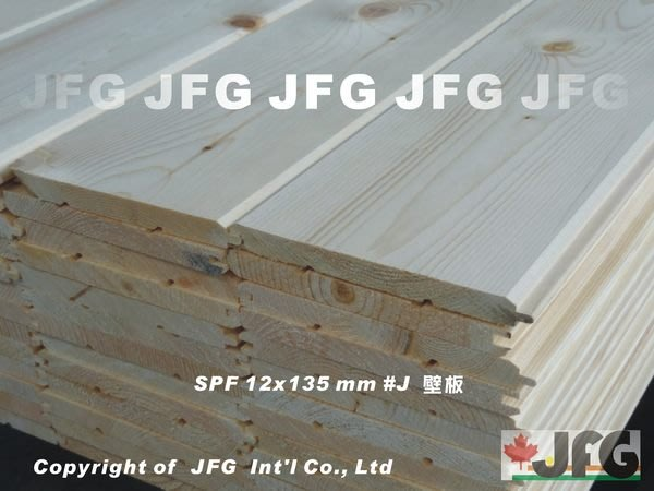 JFG 原木建材 *【SPF松木壁板】1.2x13.5cm (#J) 木屋 木板 角材 天花板 南方松 木材 木工 裝潢