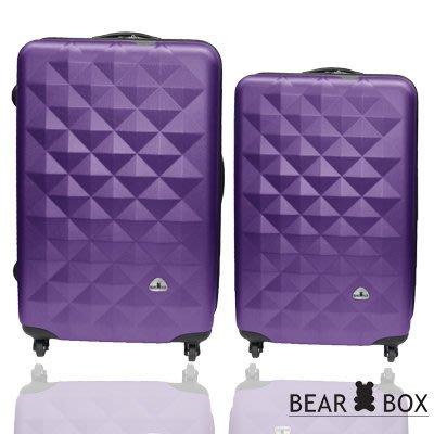 Bear Box 晶鑽系列24+20吋...