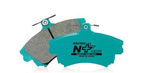 ☆光速改裝精品☆Project u RACING N+ Z322 BMW  M3 M5 M6 E82M 煞車皮 (前面)
