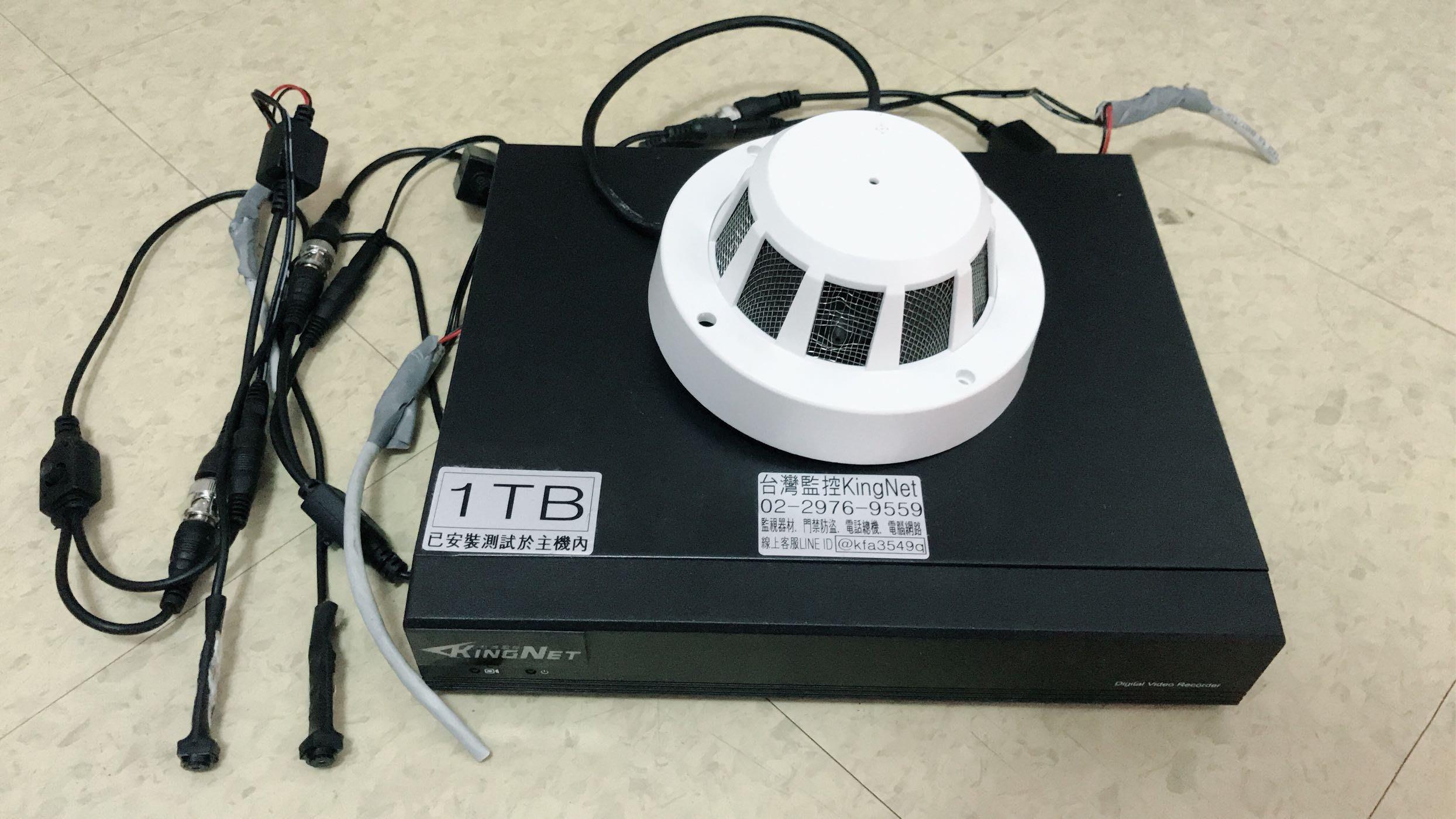 監視器 4路監視器主機 針孔攝影機 偽裝型攝影機