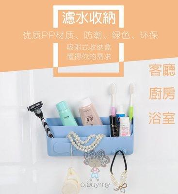 最新馬卡龍糖果色壁掛式收納盒 化妝品收納盒 雜物置物架 小物收納盒 附掛勾可掛鑰匙圈 玄關置物盒