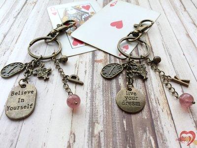 ♥ STORY SAYS ♥【Chasing time】手創 客製 古銅愛麗絲兔子先生成對鑰匙圈 吊飾 禮物 生日 閨蜜
