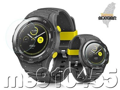 Huawei 華為 WATCH2 鋼化膜 Watch2 玻璃貼 9H弧邊 華為 保護貼 鋼化玻璃貼 鋼化貼 保護膜 現貨
