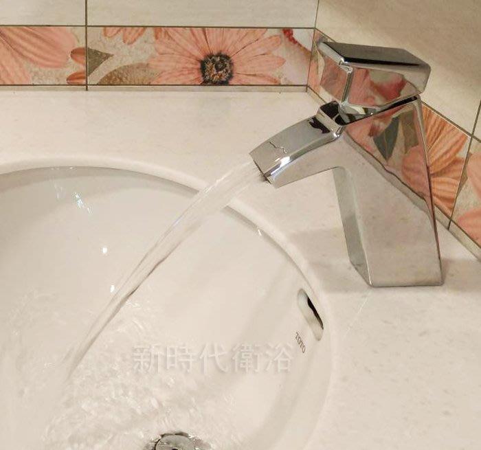 [ 新時代衛浴 ] 臺灣制,瀑布出水面盆龍頭,出水量大柔和不噴濺T0524
