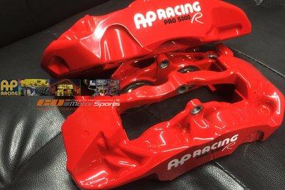 AP RACING CP-9660 PRO 5000R 競技六活塞卡鉗 客製卡鉗顏色 玩色 紅色本體白字 / 制動改