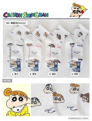 【傳說企業社】韓國空運 蠟筆小新家族系列造型中筒襪  船型襪 女襪 流行時尚正韓短襪運動襪學生襪兒童襪棉襪